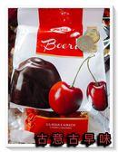 古意古早味 ZAINI 采霓黑巧克力(櫻桃酒味/150公克) 懷舊零食 櫻桃酒 夾心巧克力 黑巧克力 義大利