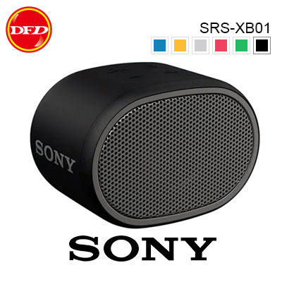 SONY SRS-XB01 EXTRA BASS™ 可攜式 藍芽喇叭 BLUETOOTH 繽紛多色可選 隨附同色手腕帶