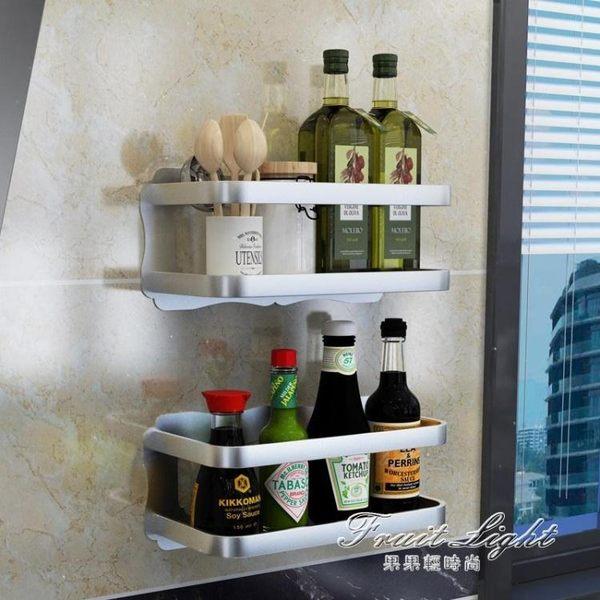 免打孔廚房置物架壁掛調料架調味品廚房用品用具收納架掛件果果輕時尚NMS