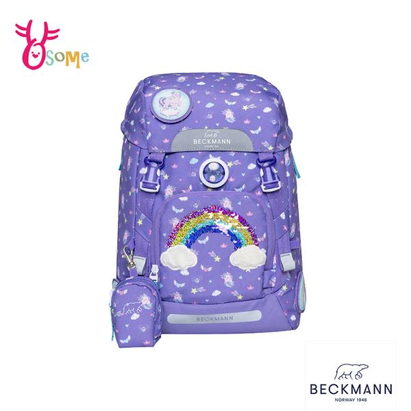 BECKMANN挪威護脊書包 兒童書包 女童背包 後背 減壓 矯正 機能 開學 出遊 22L-快樂彩虹2.0 BB003