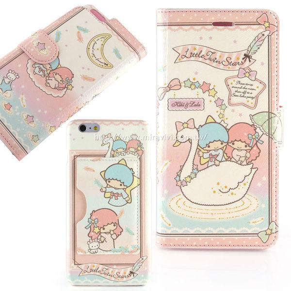 【Sanrio  】iPhone 6 Plus/6s Plus 皮革彩繪多功能兩用皮套(可拆殼)-雙子星
