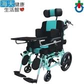 【海夫】移位+仰躺+擺位 特製 鋁製 輪椅(C908 18吋座寬)