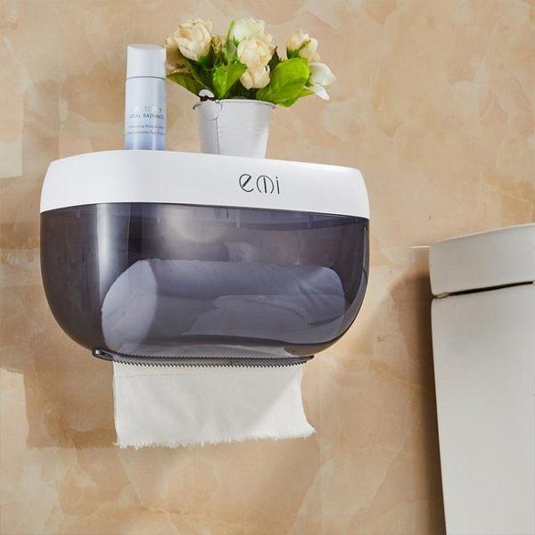 免打孔防水衛生間紙巾盒創意簡約廁紙盒捲紙盒浴室抽紙盒捲紙筒架 年終尾牙交換禮物