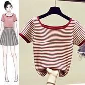 條紋短袖T恤女裝2020年新款高腰上衣ins潮短款修身夏季冰絲針織衫
