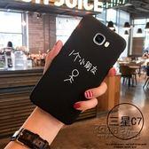 三星c5手機殼情侶c7保護套三星c7000黑白簡約男女款c5000創意軟殼   衣櫥の秘密