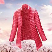 2017新款輕超薄修身長款羽絨服修身外套