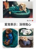 泰迪狗窩中型大型小型犬四季通用夏天室內貓窩寵物墊子  流行花園