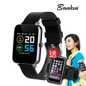 Bamba 超馬健康心跳手環手錶 心率運動智慧錶 計步防水錶(第五代 旗艦版)