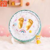 寶寶手足印泥新生嬰兒創意DIY胎毛紀念品滿月百天周歲禮物 熱銷88折
