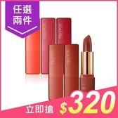 (任2件$320)1028 唇迷心竅好色唇膏(3.5g) 多款可選【小三美日】