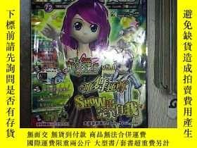 二手書博民逛書店電腦遊戲攻略罕見2007 2Y261116