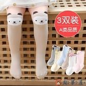 3雙|寶寶襪子防滑中筒長筒襪過膝襪純棉兒童長腿襪春秋款【淘夢屋】