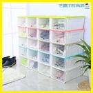 加厚放鞋子的收納盒抽屜式透明鞋盒【洛麗的...