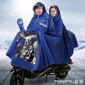 雨衣 雙人雨衣大小電動電瓶自行車雨披成人加大加厚母子男女摩托車騎行  晶彩生活