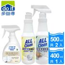 多益得浴室清潔-水垢+霉菌+皂垢/