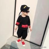 長袖上衣 童裝兒童棉質短袖T恤男童打底衫新款韓版中大童休閒上衣 童趣潮品