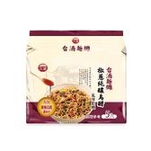【台酒TTL】台酒麵攤-椒蔥純釀烏醋風味乾麵-袋裝(5包/袋)