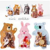 春季上新 10套入(卡 袋) 超萌動物迷你包裝袋 兒童小禮物包裝卡 很迷你的