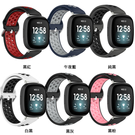 Fitbit 智慧手錶 versa3 sense 智慧手錶 雙色矽膠錶帶