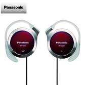 Panasonic超薄型耳掛式耳機RP-HZ47-R 紅色