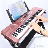兒童電子琴61鍵初學者入門女孩多功能家用鋼琴玩具圖三款  聖誕節免運