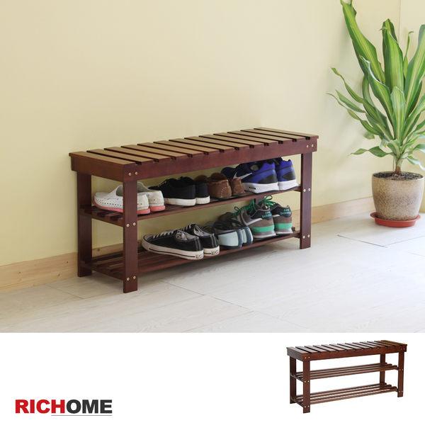 【RICHOME】CH1026《實木穿鞋椅-90CM》鞋架  鞋櫃  置物架