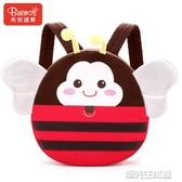 兒童書包 兒童書包幼兒園1-3-5歲小寶寶雙肩包可愛韓版男女童防走失背包 潮先生