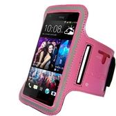 路跑 KAMEN Xction Macaron甲面 X行動 馬卡龍HTC Butterfly S專用運動臂套 HTC Butterfly運動臂帶 運動臂袋