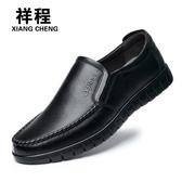 秋季棉鞋皮鞋男真皮軟底老人中老年休閒男式