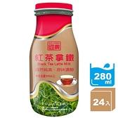 滿800元折80元【國農】紅茶拿鐵280ml*24罐 免運 原廠直營直送 天守製造 玻璃瓶 保久乳 調味乳