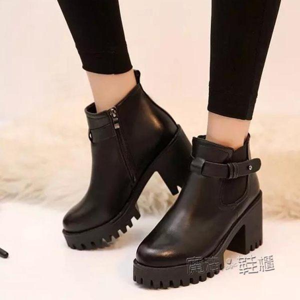 防水台粗跟短靴女高跟圓頭踝靴裸靴百搭加絨短筒女靴 『魔法鞋櫃』