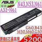 ASUS 電池(原廠6芯最高規)-華碩 G50,G50V,G50VT,G51J, G51VX,G50vt,G51vx,G51J,G51JA,A32-M50,A32-N61