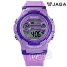 JAGA 捷卡 / M1126-J / 搶眼青春活力電子運動橡膠手錶 紫色 39mm