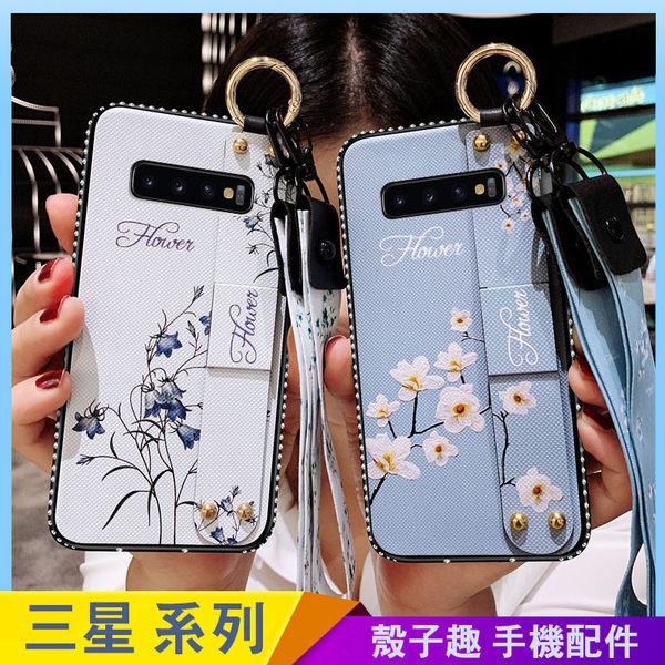水鑽花朵手腕帶 三星 Note10 Note10+ Note9 Note8 手機殼 掛脖繩 影片支架 全包邊軟殼 防摔殼