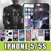 E68精品館 3D 浮雕 貼皮 軟殼 APPLE IPHONE 5S/5 保護殼 手機殼 彩繪貼皮 立體 手機套 背蓋
