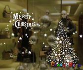 壁貼【橘果設計】耶誕快樂(靜電貼) DIY組合壁貼 牆貼 壁紙 室內設計 裝潢 無痕壁貼 佈置