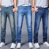 牛仔褲—牛仔褲男士寬鬆大碼直筒褲青年春季薄款韓版修身休閒加大長褲子潮 依夏嚴選