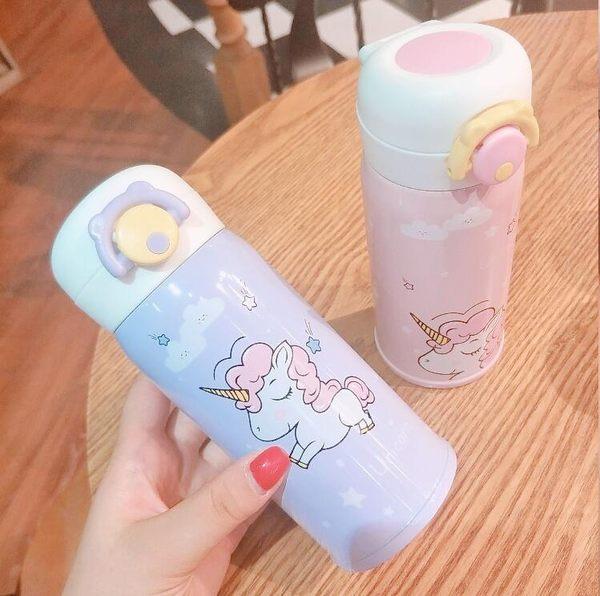 新品ins抖音少女粉色系獨角獸保溫杯可愛學生水杯便攜隨手杯防漏   花間公主