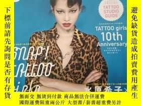 二手書博民逛書店TATTOO罕見girls2011-10紋身女郎(日文女性紋身雜誌)Y23706 出版2011