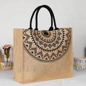 購物袋-棉麻布袋環保黃麻購物大容量飯盒旅行時尚外出 東川崎町
