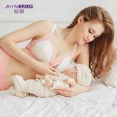 孕婦內衣褲哺乳文胸孕婦內衣胸罩懷孕期喂奶防下垂聚攏有型產後浦棉質無鋼圈