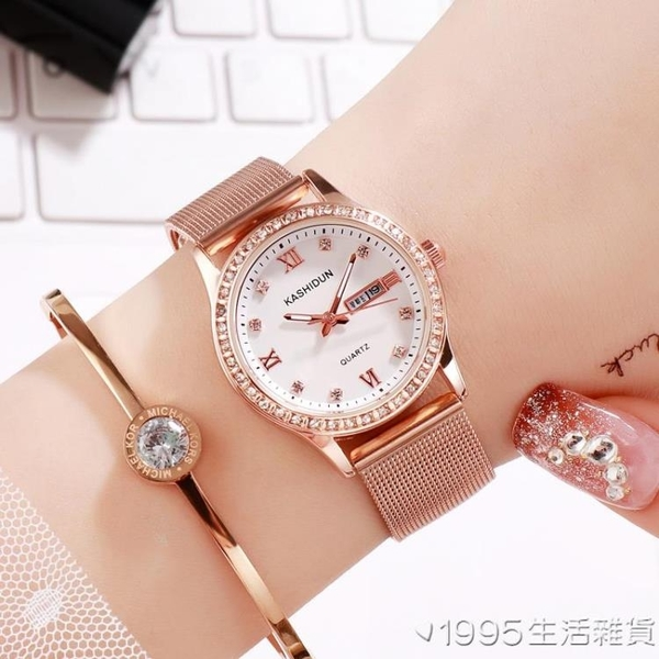 新款時尚2020女生手錶雙日歷水鉆皮帶石英錶女士韓版網紅鋼帶女錶 1995生活雜貨