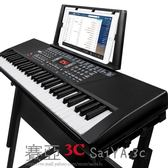 電子琴初學鋼琴61鍵