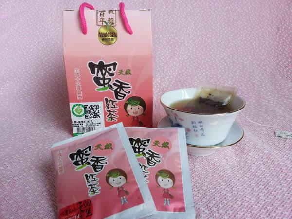 佳芳有機茶園 天然蜜香紅茶 茶包3g*20入/有機蜜香紅茶 茶葉75g 盒