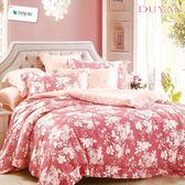 《DUYAN竹漾》100%天絲雙人兩用被床包四件組- 戀次