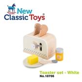 【荷蘭 New Classic Toys】木製家家酒麵包機(優雅白) 10706