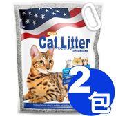 【寵物王國】CARL卡爾-天然活性碳多功能貓砂7kg 系列 x2包 超值免運組合