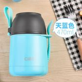 燒杯燜燒壺不銹鋼真空保溫桶兒童悶燒罐學生保溫飯盒便當盒  極有家