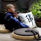 蒲團坐墊日式禪修墊打坐榻榻米草編坐墊加厚拜佛禪墊藤編茶道坐墊 快速出貨
