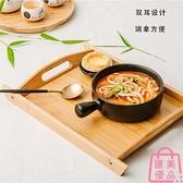 竹盤托盤茶杯盤子木質雙耳長方形茶盤日式北歐收納【匯美優品】